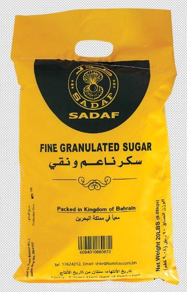 SADAF FOODS – Shakeel Trading